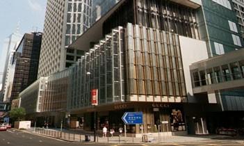 Greenhill Hong Kong Office
